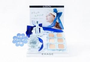 化粧品 什器/アルビオン様 エクサージュ