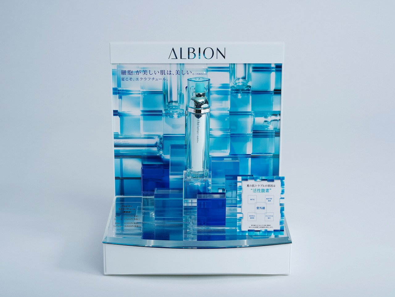 化粧品 什器/アルビオン様  (2)