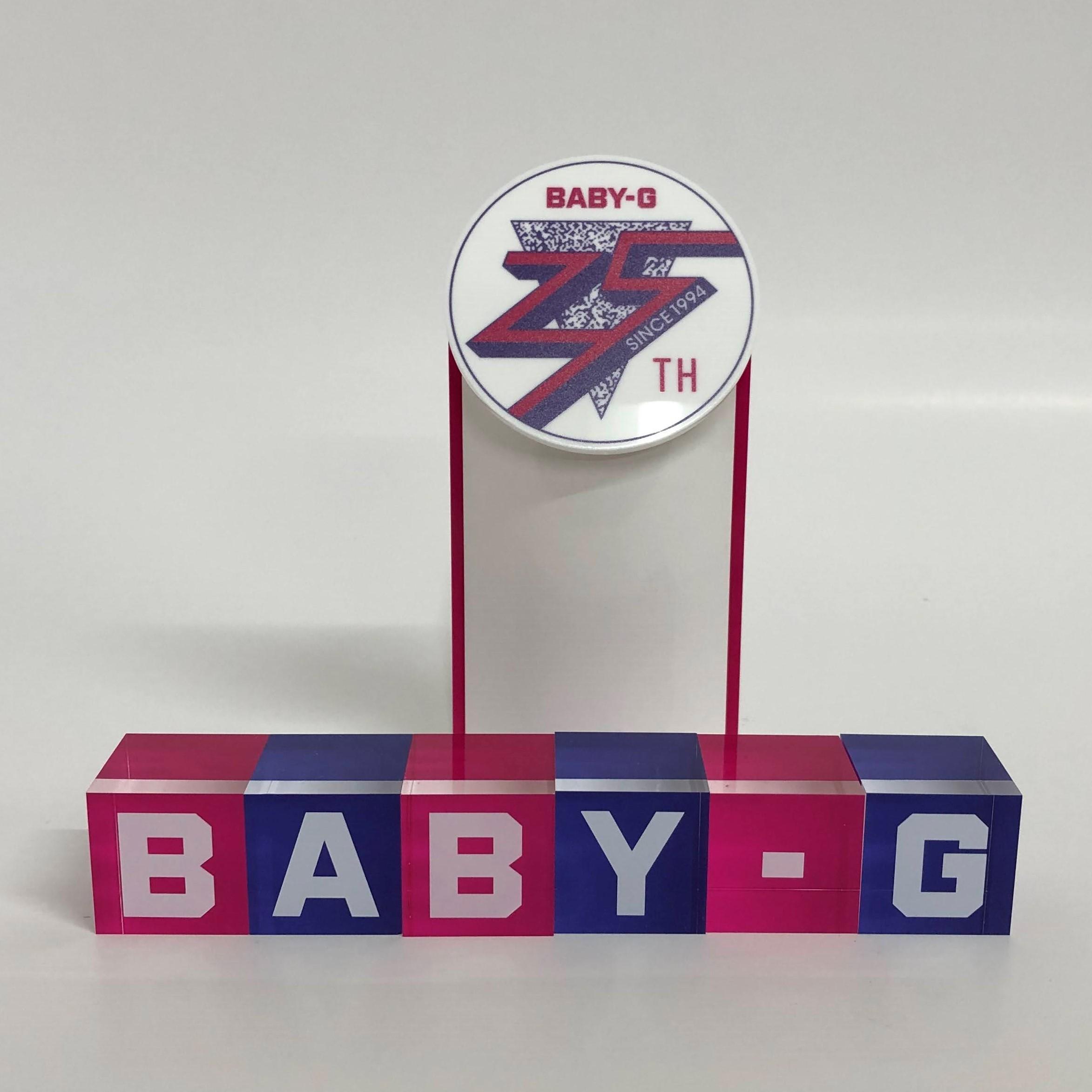 BABY-G 25thツール (2)